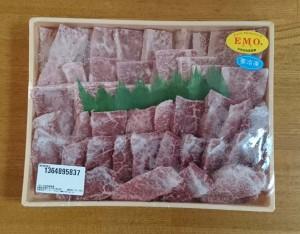 宮崎県西都市焼肉2
