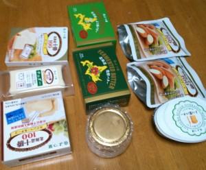 北海道音更町バター1