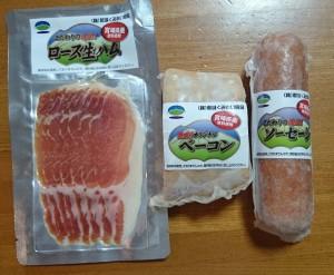 宮崎県都城市都城のお肉バラエティセット・黒4