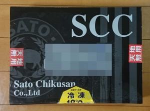 茨城県土浦市豚肉2.6kg