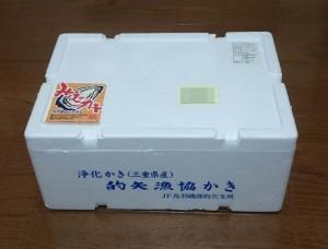 三重県志摩市牡蠣1