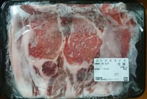 茨城県石岡市弓豚2.4kg3