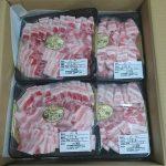 宮崎県都城市から『クイーンハーブ豚 しゃぶしゃぶ盛りだくさんセット』が届きました