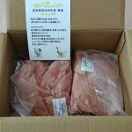 高知県奈半利町から『ドカンと6kg!!米ヶ岡鶏満喫セット』が届きました