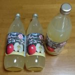 岩手県陸前高田市から『大和農園搾りたてりんごジュース×3本』が届きました