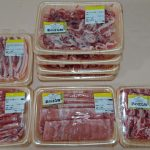 宮崎県都城市から『都城産菜のはな豚バラエティセット(4.2kg)』が届きました