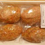 高知県奈半利町から『国産和牛100%特製粗挽きハンバーグ4個』&『うなぎ蒲焼き10本』が届きました