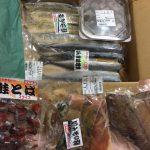 北海道浦幌町から『北の海の魚介セット』を頂きました