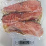 北海道浦河町から『浦河前浜産 特選 新巻鮭(特大) 丸ごと切身パック【訳あり品】』を頂きました