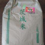 茨城県石岡市から『つくば山麓厳選コシヒカリ(恋瀬姫の舞)玄米20kg』を頂きました