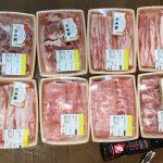 宮崎県都城市から『都城産「お米豚」満足ボリュームセット』が届きました