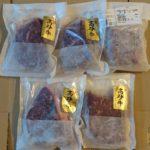 北海道旭川市から『旭高砂牛切り落としセット』と『旭高砂牛煮込み用ブロック肉セット』が届きました