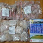 北海道根室市から『生ずわいがにしゃぶ2kg』が届きました