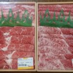 "<span class=""title"">宮崎県西都市から『宮崎県有田牧場黒毛和牛<1.8kg>すき焼き用モモ・バラスライス』が届きました</span>"
