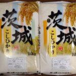 茨城県境町から『【令和元年産】厳選茨城コシヒカリ20kg』が届きました